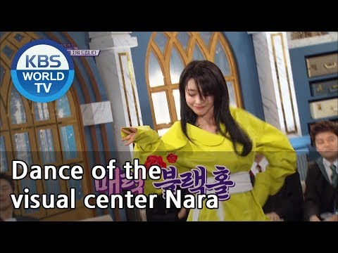 Dance Of The Visual Center Nara[Happy Together/2019.03.28]