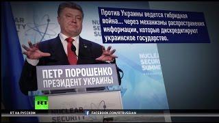 Ваша правда, New York Times: Порошенко признал проблему коррупции на Украине(Ведущая американская газета New York Times выступила с критикой Киева, который, по мнению авторов статьи о корруп..., 2016-04-05T07:26:07.000Z)