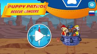 Щенячий детский патруль 🐶 Спасатели 🐶 Мультик игра для детей