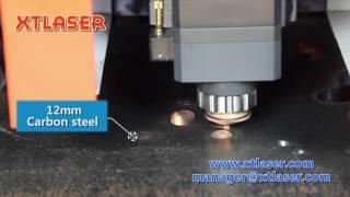 12 mm carbon steel fiber laser cutting  metal laser sheet cutting XTLASER