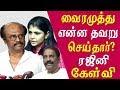 rajini press meet today metoo women should not misuse it rajinikanth press meet today tamil news