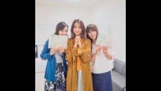 高橋メアリージュン、『となかぞ』で共演の深田恭子に感動&感謝「照れて...