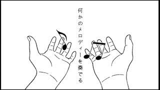 東京キャスター / HarryP ft.初音ミク【OFFICIAL MUSIC VIDEO】