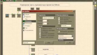 Обзор возможностей интерфейса HiAsm 4.x [Dilma]