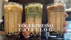 Eng)이쁘고 맛있는 음료 가득🥤🍓🍦카페 브이로그 (cafe vlog, 요거프레소 브이로그, 카페 알바생)