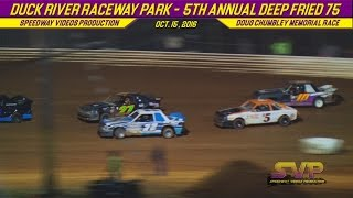 Duck River Raceway Park Pure Pony Feature