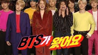 'BTS'가 뉴욕에 떴다! 미국 SNL로 화려한 컴백 성공! @본격연예 한밤 105회 20190416