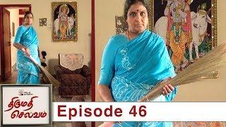 Thirumathi Selvam Episode 46 27122018 VikatanPrimeTime