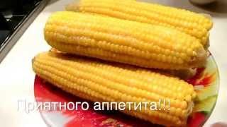 №42 Варёная Кукуруза