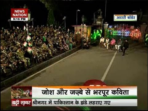 Independence Day Celebration : Poetic treats from Wagah border