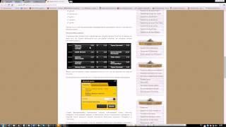 видео BWIN ставки на спорт, обзор букмекерской конторы