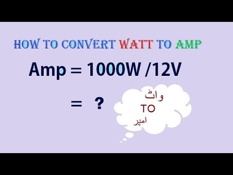 How To Calculate Amps From Watts(urdu/hindi)