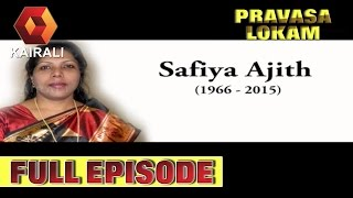 Pravasa Lokam 21/10/2016 Full Episode Usman Missing 16 Years