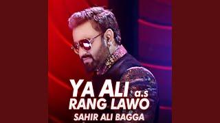 Rang Lawo Ya Ali
