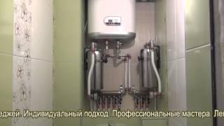 Ремонт туалета 8(495)7909519 WWW.7909519.RU