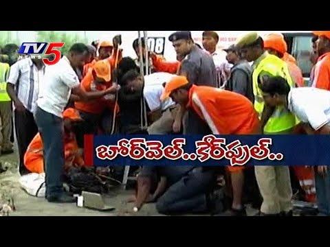 అధికారుల అలసత్వంతో ప్రాణాలు పోగొట్టుకుంటున్న చిన్నారులు | Special Discussion | TV5  News