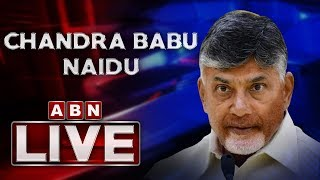 Chandrababu LIVE | Chandrababu Naidu Meeting At Srikakulam District | ABN LIVE