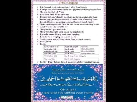 SAHMB Marhaba - Islamic Guide Before Sleeping
