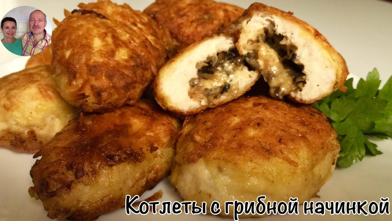 Куриные котлеты с грибами в духовке фото рецепт
