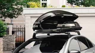 Оригинальные аксессуары «Мерседес-Бенц» для транспортировки
