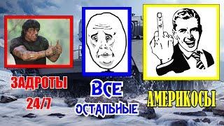 WoT - Марафон FV4202 (P) история облома
