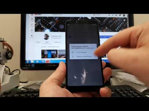 FRP! Xiaomi Mi A2 Android One. Сброс аккаунта Google. Android 9. Без Пк!