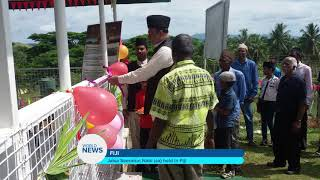 Jalsa Seeratun Nabi Fiji