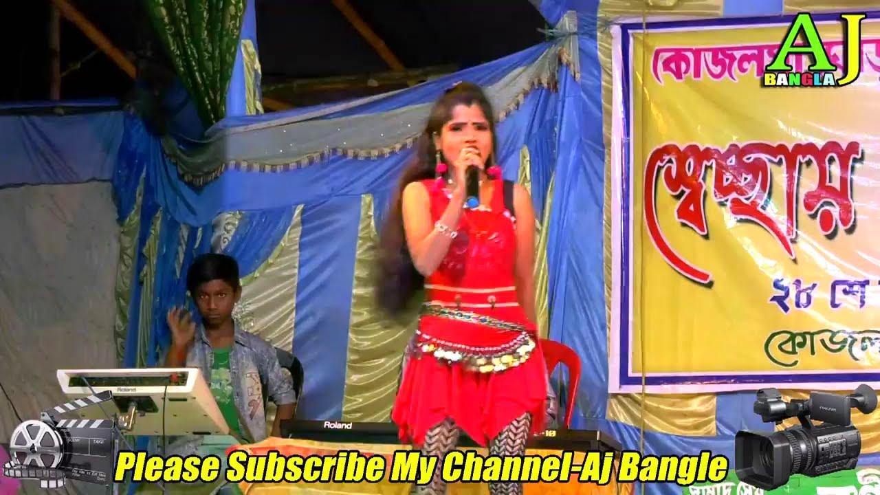 সঙ্গীতমহল অপেরা আম পাকলে ঢিল মারে    Aj Bangla