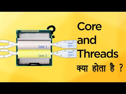 Cores And Threads Explained In Hindi! -Intel Hyperthreading, AMD Simultaneous Multithreading