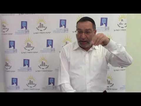 הלכות תרומות ומעשרות - צורבא מרבנן - הרב בן ציון אלגאזי