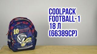Розпакування CoolPack for Kids Football-1 42 х 31 х 17.5 см 18 л 66389CP