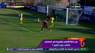 البث المباشر لمباراة بتروجيت والمصري dmc SPORTS HD