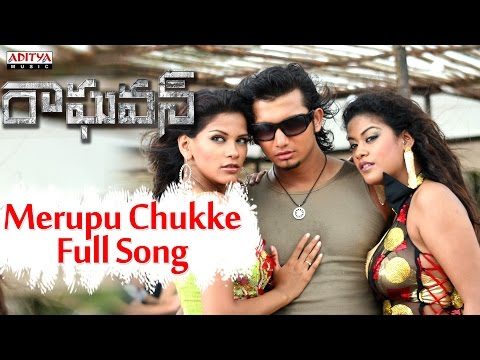 Merupu Chukke Full Song Raghavan Movie || Kamal Hasan, Jyothika
