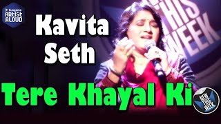 Tere Khayal Ki I Live Performance I New This Week I Kavita Seth I ArtistAloud.com