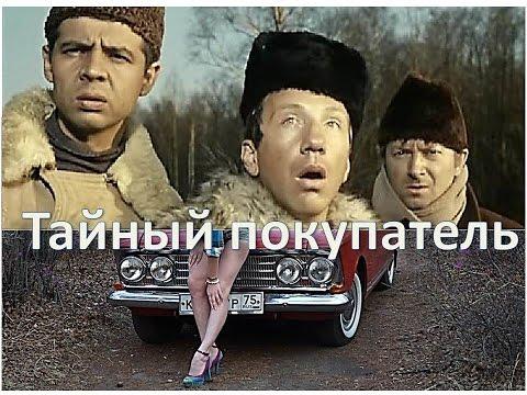 знакомства беляевка одесская обл