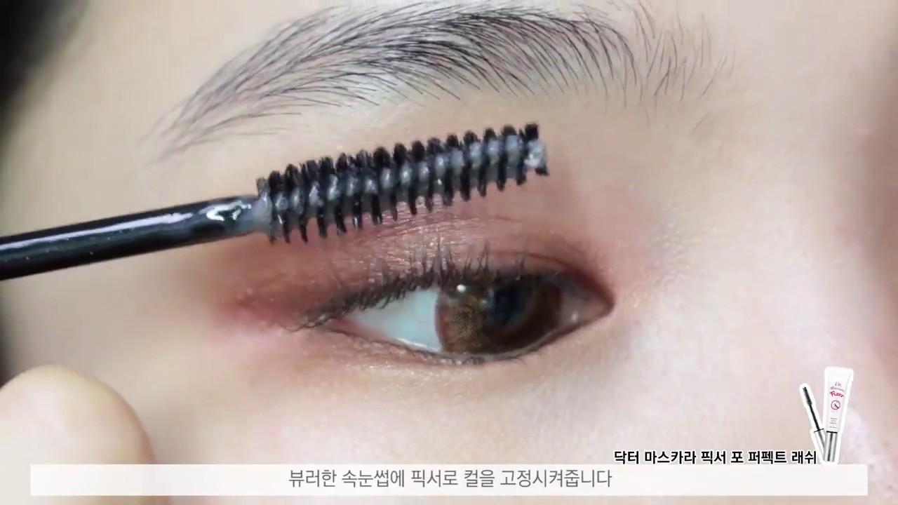 Cách trang điểm mắt nhẹ nhàng tự nhiên kiểu Hàn Quốc