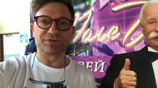 Антон Аренс приглашает посетить на выставку RosUpack 2018