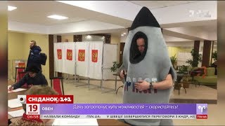 Які курйози сталися під час виборів у Росії