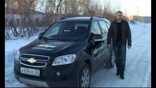 Chevrolet Captiva - тест драйв с Александром Михельсоном