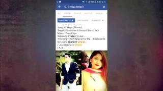 Ki Maya -Piran khan & Benazir