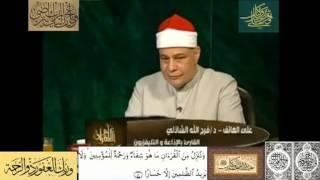ساعة حوار قيم مع فضيلة ألشيخ محمود صديق ألمنشاوي