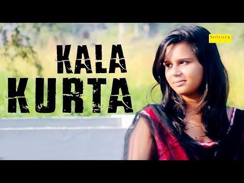 Panjabi Song   Kala Kurta    Dunali   The Real Attitude   Rahul Tanwar, Neha Singh   New Song 2017