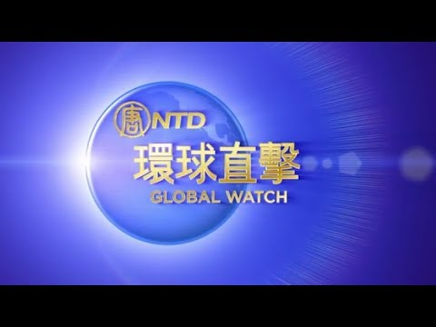 【环球直击】10月14日完整版(1)(川普_IMF)