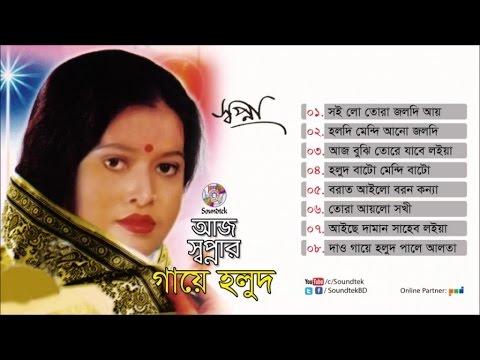 Shopna - Aaj Shopnar Gaye Holud