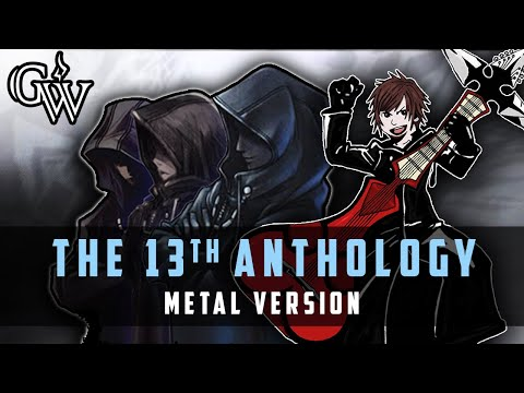 KINGDOM HEARTS METAL ► The 13th Anthology (Organization XIII Medley) | Guitar Cover