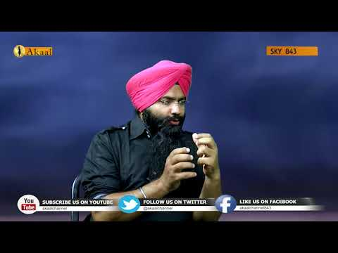 Guru Ki Baat | Guest: Gyani Gurdeep Singh | Episode 37 | Akaal Channel