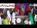 Sheikh Amein Dhol Wala   Dhol Jhumer   Dhol For Wedding In Punjab Pakistan