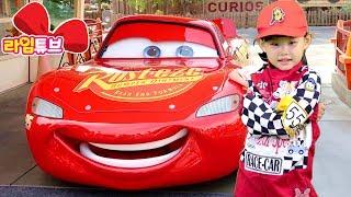 디즈니랜드에서 진짜 맥퀸을 만나다! Disney cars 3 어린이 스포츠카 놀이터 놀이공원 LimeTube & Toy 라임튜브