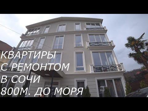 """ЖК """"ВОЛЖСКАЯ 16"""""""