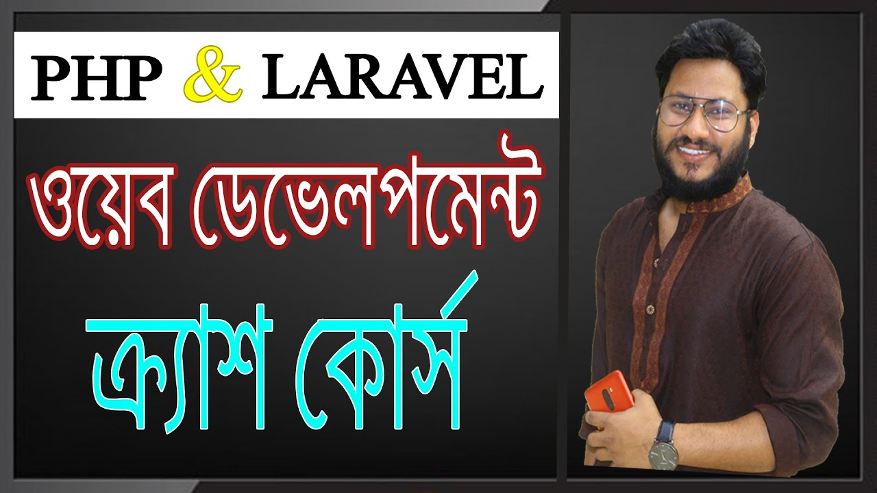 Web Development Crush Course Bangla Tutorial Part-18 [ Global Variables Part-01 ]